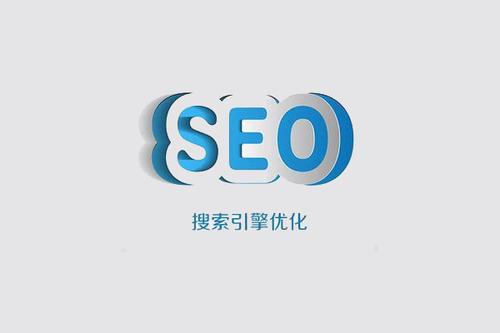 舟山seo-舟山seo网站优化公司大全【top5】
